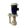 Vertical acid and alkali resistant pump submersible water pump